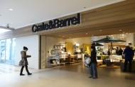Crate and Barrel Ankara Mağazası Açıldı